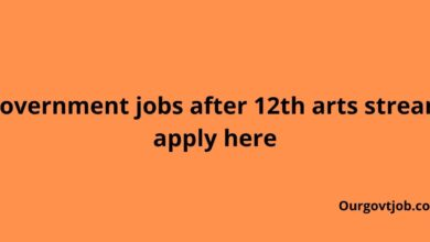 Government jobs after 12th arts stream