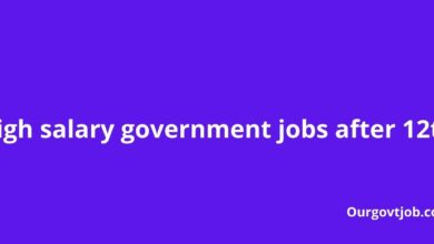 High salary government jobs after 12th